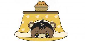 kotatumuri