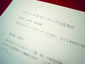 DSCN6193